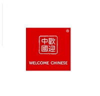 WELCOMECHINESE